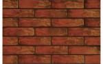 Colorado płytka elewacyjna rustykalna 6,5x24,5 cm Cerrad